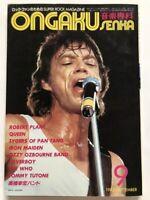 USED ONGAKU SENKA 9/1982 Japan Music Magazine Rolling Stones Led Zeppelin