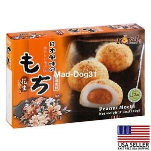 Mochi Royal Family Daifuk Japanese Dessert Japan Rice Cake USA US Peanut 1 Box