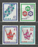 Japan - Mail 1989 Yvert 1758/61 MNH