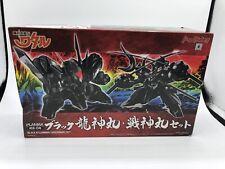 Max Factory Mashin Hero Wataru: Plamax Ms-04 Black Ryujinmaru & Senjinmaru Pl.