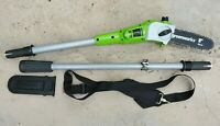 GreenWorks PSA40A00 40-Volt 8-Inch Cordless Polesaw Attachment with Extension