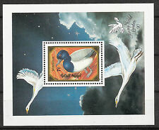 Mongolei Vögel Mi Block 162 ** KW 6,50€, M36