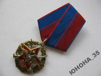 Medal For service in the special forces SPETSNAZ ARMY MILITARY ORDER MEDALS..../