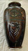 """Antique Japanese Cloisonne on Silver Vase. 7"""" Phoenix & Dragon"""