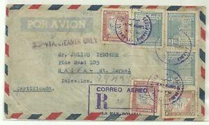 Judaica Bolivia Old Registered Cover sent to Haifa Palestine 1947 Via Steamer