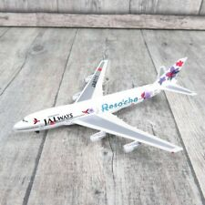 HERPA 512503 - 1:500 - JAL - 747-200 - JA8111 #C15917