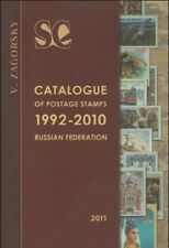 Lindner 5324 Catalogue of Postage Stamps 1992-2010 Russian Federation