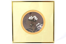 """Vintage Academy Arts Framed And Matted 16.25"""" White Floral Oriental Wall Hanging"""