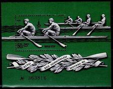 SELLOS DEPORTES RUSIA  1978 HB 126 REMO 1v.