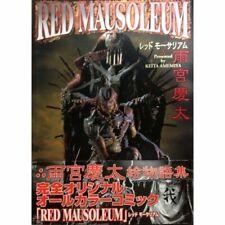 Keita Amemiya  RED MAUSOLEUM illustration art book