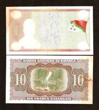 KATANGA 10 FRANCS P5 A 1960 MAJOR ERROR PRINTER PROOF UNC TONE CONGO BANK NOTE