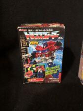 Kabaya and SCF Takara Transformer Toy Collectors Items