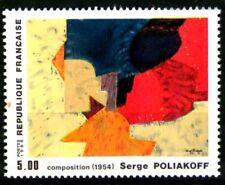 France 1988 Yvert n° 2554 neuf ** 1er choix