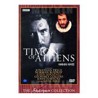 TIMON OF ATHENS (1981) BBC Shakespeare DVD - Jonathan Miller(*New *All Region)