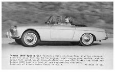 DATSUN 1600 SPORTS CAR Vintage B&W Arcade Exhibit Card