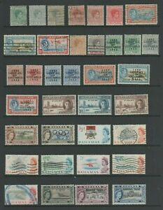 Bahamas Small Stamp Collection, Mint MH and Used to Early QE