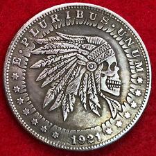 Very Large Indian skull Tibetan Silver Morgan Dollar