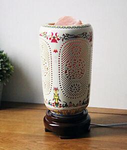 Himalayan Porcelain Jar Salt Lamp - Lantern