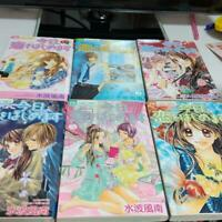 Kyo Koi o Hajimemasu vol. 1-15 Complete set Comics Manga