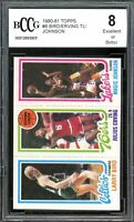 1980-81 Topps #6 Larry Bird / Erving / Magic Johnson Rookie BGS BCCG 8 Excellent