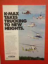 6/1995 PUB KAMAN AEROSPACE HELICOPTER HELICOPTERE KAMAN K-MAX AERIAL TRUCK  AD