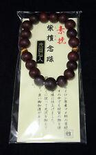 数珠 Juzu - Chapelet japonais de prière bouddhiste Bois de Santal Made in Japan