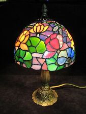 Tiffany Style 13.5-inch Mini Table Lamp Floral & Dragon Fly Pattern