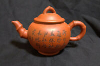 Chinese Antique Art SENCHA Teapot / SHUDEI Unglazed reddish brown 280g s8