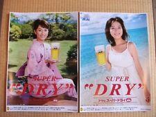 Beautiful japanese actress 2008 Asahi Breweries poster (MIKI YOSIMURA ) Two piec
