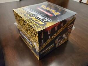 Pokemon Champion's Path Pin Collection Set Sealed Display of 6 Pin Boxes