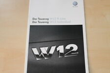 75388) VW Touareg W12 R-Line + Individual Prospekt 11/2008