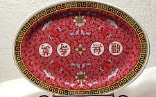 "Large  Oriental CHINESE MELAMINE 12"" OVAL PLATE  Red Pink Yellow"