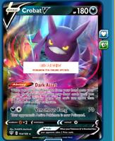 Crobat V 104/189 Darkness Ablaze - Pokemon TCG Online - PTCGO