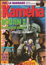 KAMEHA  n° 14 OCT 95  EXC état 192 pages. RIOT - ROUJIN Z - SANCTUARY....