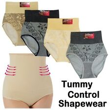 Women Ladies Tummy Control Knickers Seamfree Waist Belly Slimming Body Pants NEW