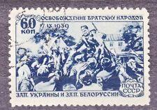RUSSIA SU 1940 USED SC#770 60kop, Liberation of the people of Western Ukraine
