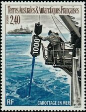 Timbres TAAF n°187