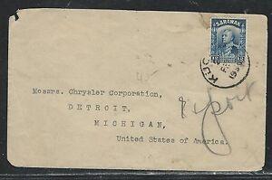 SARAWAK (P0407B) BROKE 12C BLUE SINGLE FRANK TO USA