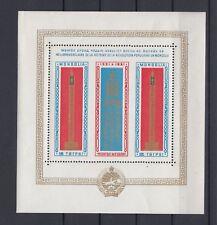 TIMBRE STAMP BIG BLOC MONGOLIE Y&T#1 POLITIQUE RARE N°1 NEUF**/MNH-MINT 1961~B01