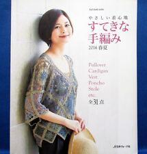 8b8d53351f Wonderful Hand-knitted Wear Spring Summer/Japanese Crochet-Knitting Clothes  Book
