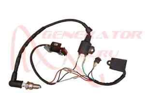 Ignition System for Voltelec V950 2 stroke Generator (4 Wire Magneto type)