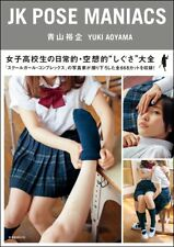 How to Draw Manga Art School Girl Pose Book 191 pages