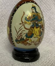 Decorative Wood Egg Chinese Warrior W/ Gold Accents Hand Painted Marked Bottom