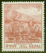 More details for nepal 1956 coronation 1r venetian red sg101 v.f mnh