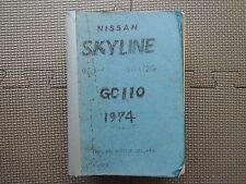 JDM NISSAN SKYLINE GC110 Series Original Genuine Parts List Catalog KENMERI GTR
