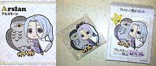 Heroic Legend of Arslan PitaColle Rubber Strap ARSLAN MF Kodansha Licensed New
