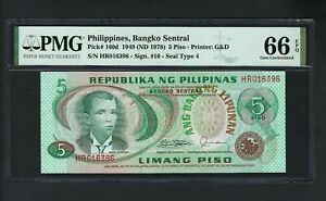Philippines 5 Piso 1949(ND 1978) P160a Uncirculated Grade 66