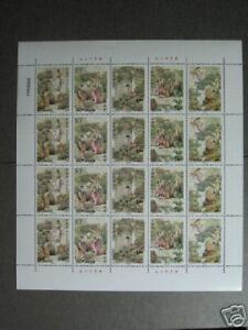 CHINA 2002-23 Full S/S Popular Legend Seventh Fairy Stamp