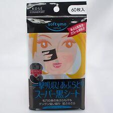 Kose Softymo Super Oil Remover Clean Tissue Oil Blotting Paper 60 Sheets Black