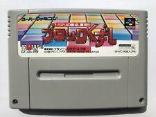Super Famicom (SFC) - Block Kuzushi (JAP)